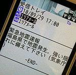 20100930.jpg